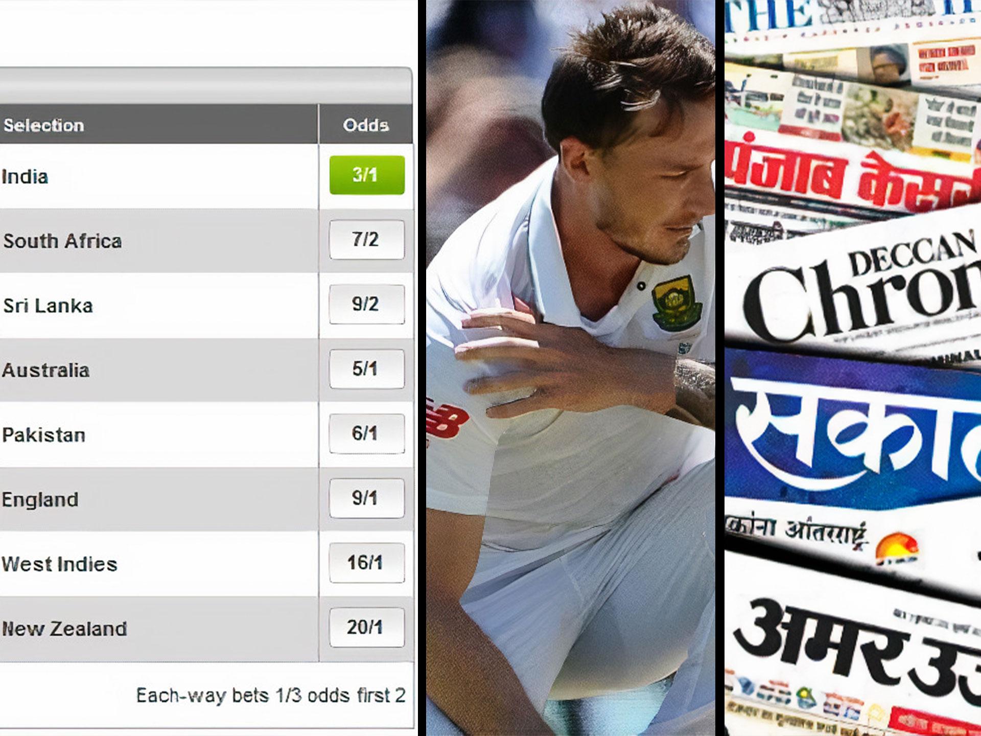 Best IPL tips.
